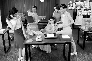 陈慧琳新舞曲演绎职场女性日常
