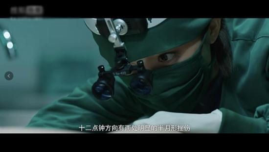 第二季的道具更加真实。图片来源:视频截图