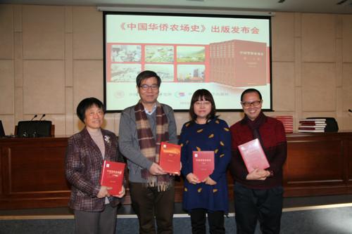 中國華僑華人研究所副所長、中國華僑歷史學會秘書長張秀明向與會專家學者贈書