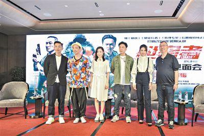 《泄密者》近日正式上映 主演齐聚广州路演