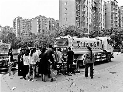 北京房山一小区为何半年停水十余次