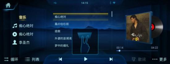 君马SEEK 5将搭智能手势交互系统  多图曝光-图4