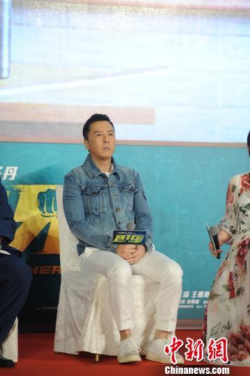 甄子丹表示,《大师兄》是自己从影以来难度最大的动作片。 康玉湛 摄