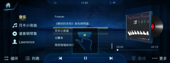君马SEEK 5将搭智能手势交互系统  多图曝光-图5