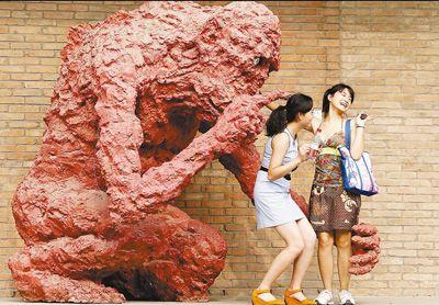 北京朝阳将成立全国老旧厂房保护利用与城市文化发展联盟