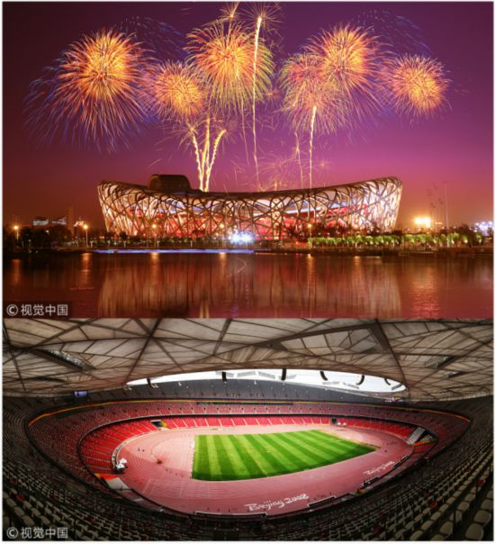 The photo on top shows an exterior view of the National Stadium, or