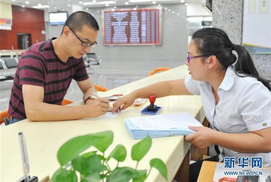 (新华全媒头条・图文互动)(4)习近平同志推动厦门经济特区建设发展的探索与实践
