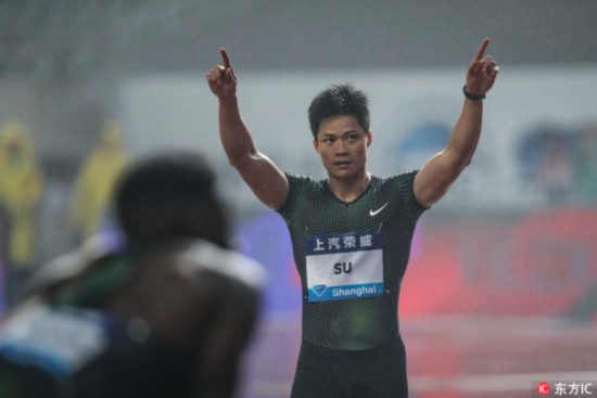 Su Bingtian of China reacts after winning the second place in the men's 100m final during the IAAF Diamond League Shanghai 2018 in Shanghai, China, 12 May 2018. [Photo: IC]