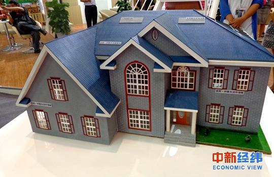 北京公积金月缴存额上限上调 买房人盼贷款额度提高