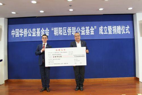 【图5】中国华侨公益基金会副理事长兼秘书长何继宁代表中国华侨公益基金会接受捐赠