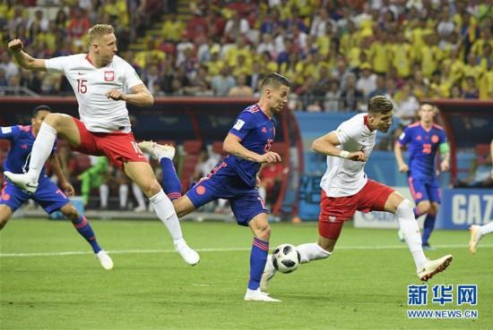 (世界杯)(11)足球――H组:哥伦比亚队胜波兰队