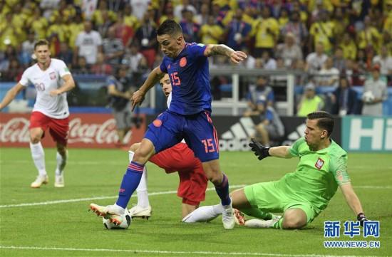 (世界杯)(8)足球――H组:哥伦比亚队胜波兰队