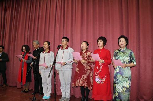 集体朗诵《中国少年》