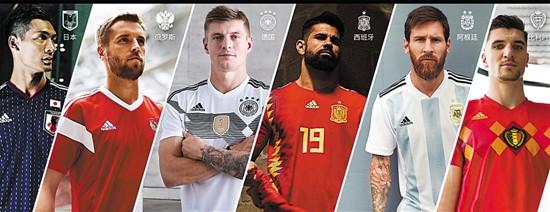 """融入世界杯 从穿好一件主题""""球衣""""入手"""
