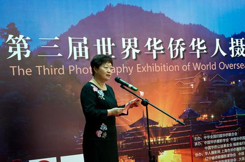 第三届世界千亿国际最新官网平台华人摄影展开幕式千亿国际886副主席康晓萍代表千亿国际886致辞2_副本