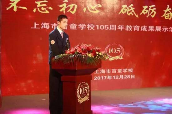 上海盲童考623分