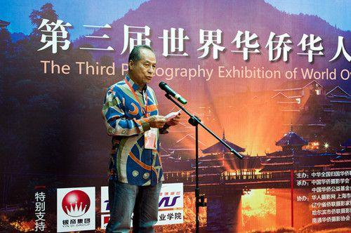 第三届世界千亿国际最新官网平台华人摄影展开幕式马来西亚影艺协会会长胡航生代表参展海内外摄影家发言_副本