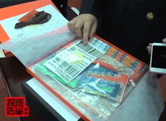 包装精美、票证齐全就一定是正品吗?朋友圈代购真的靠谱