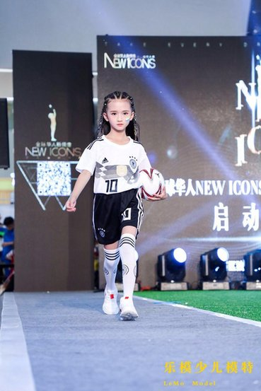 2018全球华人少儿模特大赛义乌赛区由乐模星承办义乌之心启动
