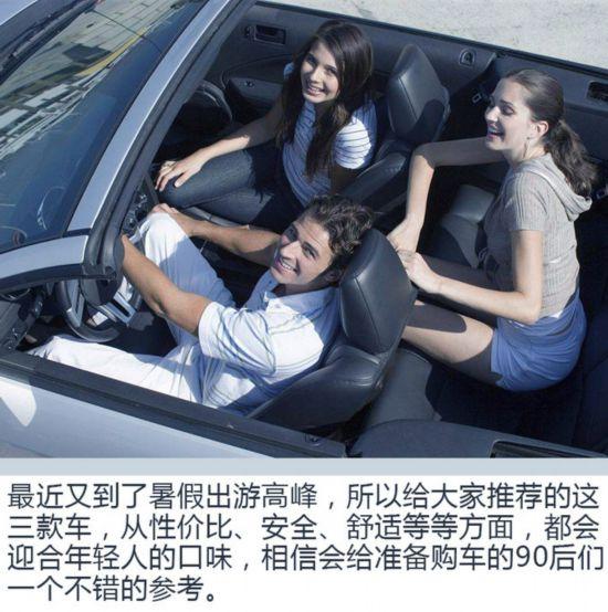 暑假出游有这辆车就go了 三款20万以内SUV推荐-图1