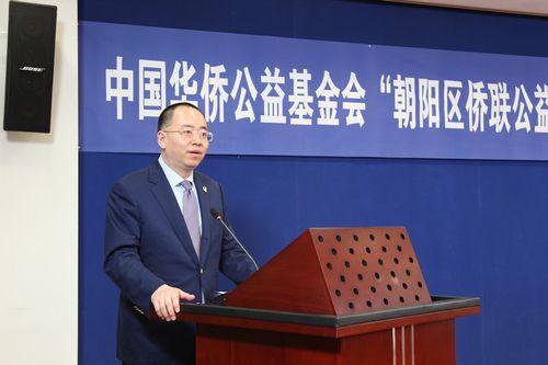 【图2】中护航(北京)信息科技有限公司董事长刘峰讲话