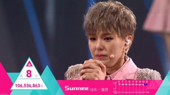 Sunnee第八名 正式出道成团.jpg