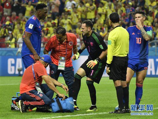 (世界杯)(10)足球――H组:哥伦比亚队胜波兰队