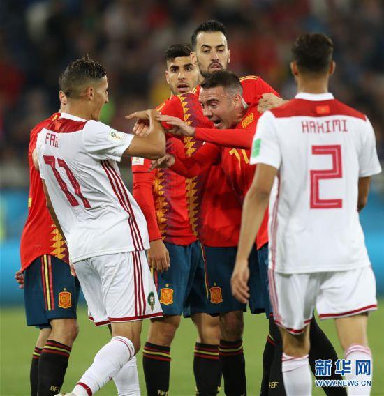 (世界杯)(23)足球――B组:西班牙队战平摩洛哥队