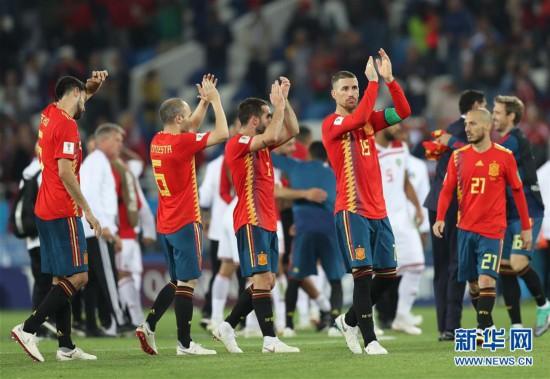 (世界杯)(5)足球――B组:西班牙队战平摩洛哥队