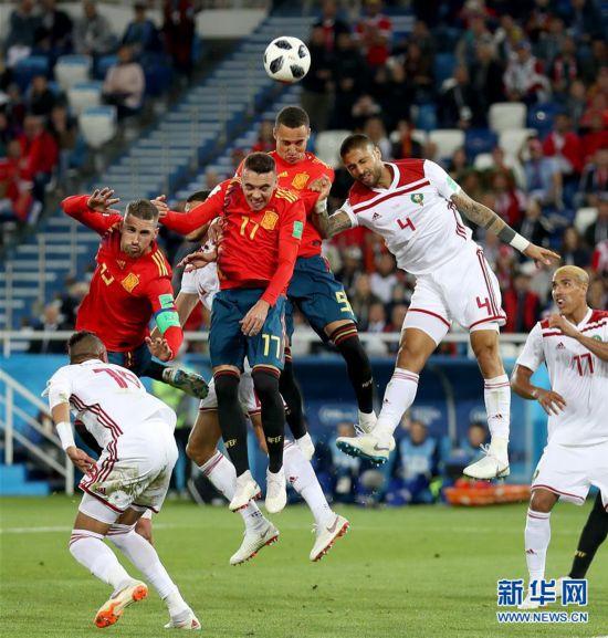 (世界杯)(3)足球――B组:西班牙队战平摩洛哥队