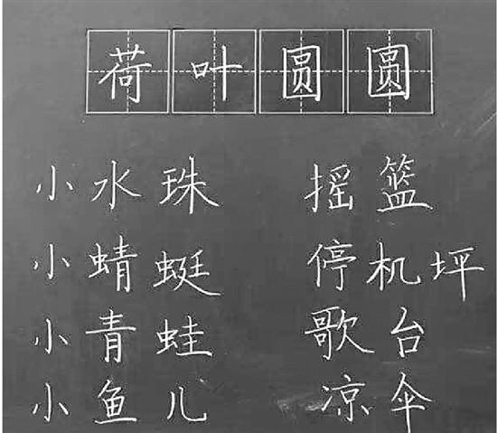 滨江这所小学,小学们v小学要考级孩子友谊瓦房店市图片