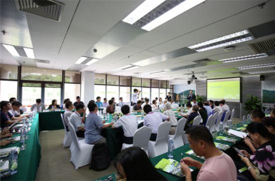 """2018年中国慈善教育高峰论坛在珠海举行慈善教育""""珠海模式""""获肯定"""