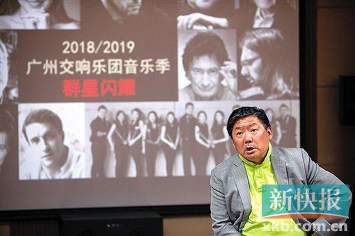广州交响乐团开启新乐季 用音乐讲好中国故事