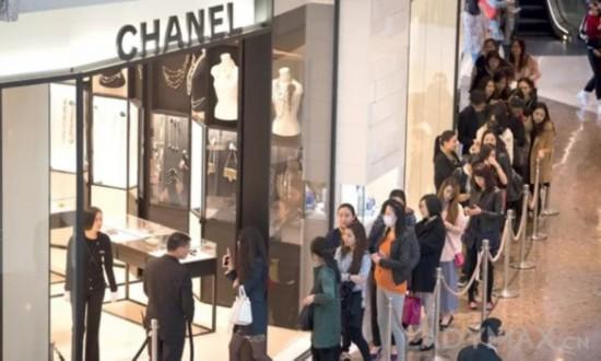 收入逼近100亿美元!Chanel 108年来首发财报