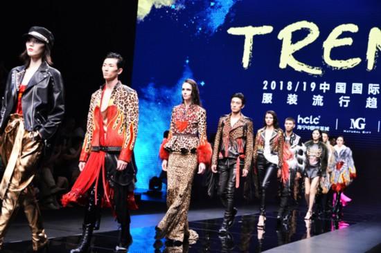 2018/19中国国际皮革、裘皮服装流行趋势发布