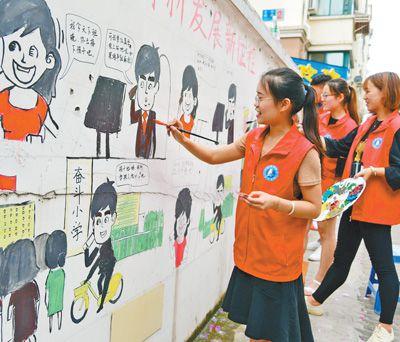 """青年志愿者走进社区 开展""""漫画墙绘改革开放""""活动"""