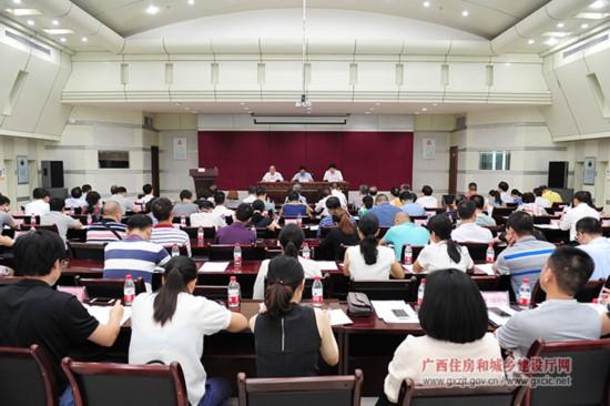 广西全区深入推行行政裁量权基准制度现场会召开