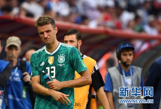 惊天大冷!卫冕冠军德国队不敌韩国队无缘16强