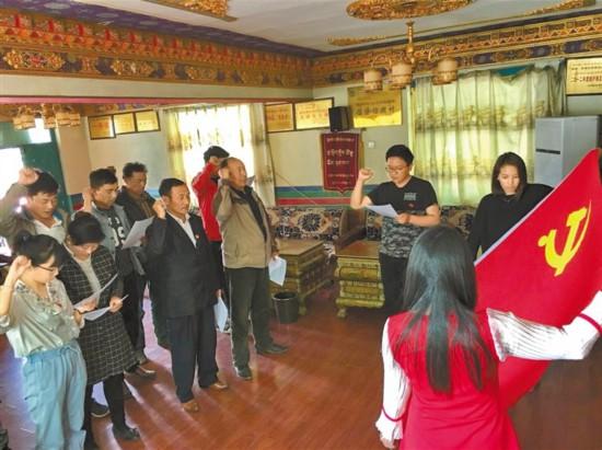 西藏各地各部�T喜迎建�h97周年