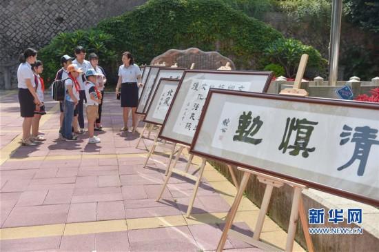 """福州:校园书艺迎""""七一"""""""