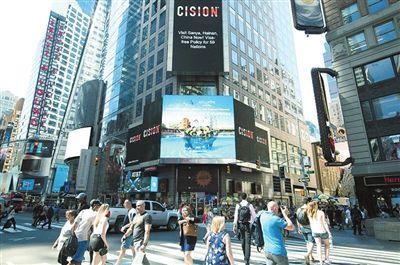三亚旅游再登纽约时代广场