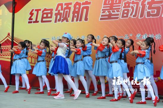福州:小学生传承红色基因