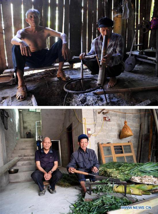 CHINA-GUANGXI-NAPO COUNTY-DEVELOPMENT (CN)