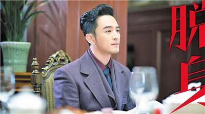 《脱身》张晓晨:老板陈坤很严厉