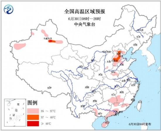 京津冀仍有高温天气 长江中下游地区有较强降雨
