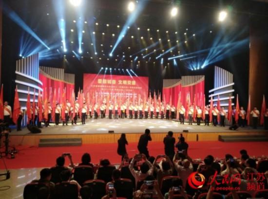 江苏交通运输厅党组表彰先进党组织和优秀党员