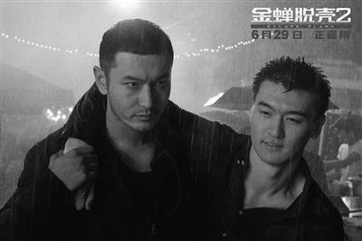 黄晓明谈好莱坞首秀《金蝉脱壳2》:有上班族的感觉