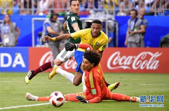"""(世界杯)(1)足球――""""桑巴军团""""挺进八强"""