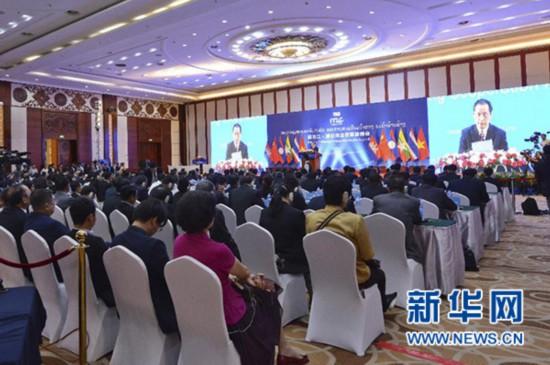 2018澜湄合作媒体峰会在万象开幕