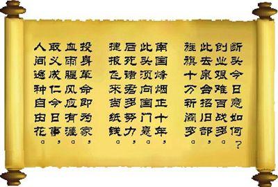 开国将帅的诗剑情怀:书写对周恩来的敬仰之情
